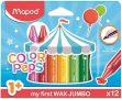 """MAPED Zsírkréta, MAPED """"Color'Peps MAXI Wax"""", 12 különböző szín"""